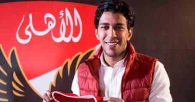 اخبار الرياضة – تأكيداً لليوم السابع.. الأهلى يعلن فسخ التعاقد مع أحمد حمودى