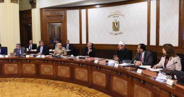 الحكومة: اعتبار مشروع المدينة الصناعية للغزل بالسادات من المشروعات القومية