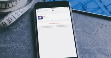 8 اختصارات للمساعد الشخصى Siri لم تسمع عنها من قبل.. اعرفها