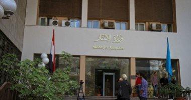 وزارة الآثار تشارك فى معرض الإسكندرية الدولى للكتاب.. فى دورته الـ 15