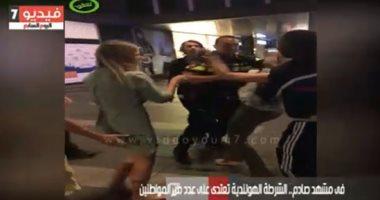 علقة موت لفتاة على يد الشرطة.. هل تعرف هوية البوليس وأين تقع الدولة؟ (فيديو)