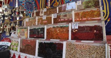 الغرفة التجارية: زيادة مبيعات الياميش 30%.. واستقرار أسعار السلع قبل رمضان