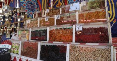 10 معلومات عن انخفاض أسعار الياميش فى شهر رمضان