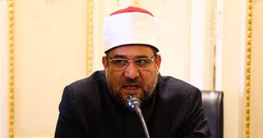 وزير الأوقاف يصدر قرارًا بإقرار الطريقة الصديقية الشاذلية طريقة صوفية