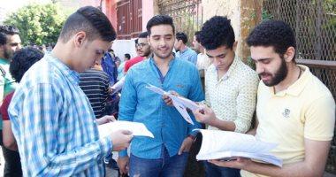 تعليم المنوفية تكشف عن اسم الطالب المتورط فى تسريب امتحان اللغة العربية