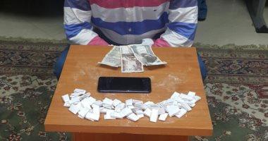 إحالة عاطلين للمحاكمة الجنائية بتهمة الاتجار فى مخدر الهيروين بالمرج