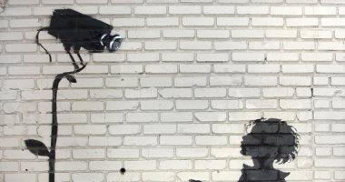 صور.. الفنان المجهول بانكسى يدعم فلسطين من موسكو