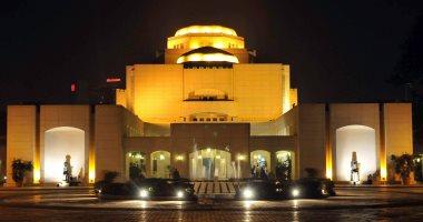 فعاليات اليوم.. ختام المهرجان القومى للمسرح وحفل فايا يونان بمكتبة الإسكندرية