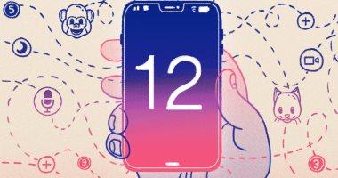 نظام ios 12 يصل لجميع الهواتف الذكية رسميا يوم 17 سبتمبر الجارى