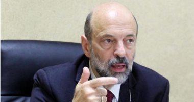 رئيس الوزراء الأردنى يوجه لدراسة تظلمات وشكاوى المواطنين