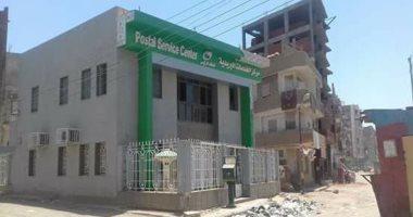 وزارة الاتصالات: 27 مكتب بريد جديد يضاف إلى إجمالى مكاتب الهيئة بمصر