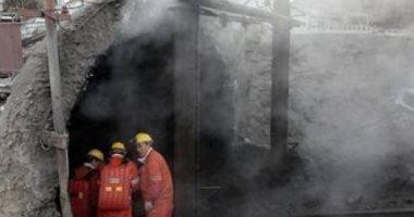 مصرع 15 شخصا وإصابة 9 آخرين فى انفجار بمنجم فحم شمالى الصين