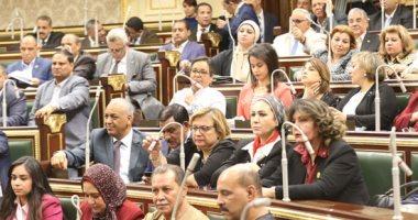 """صور.. ننشر مشروع قانون """"جرائم الإنترنت"""" بعد الموافقة النهائية للبرلمان"""