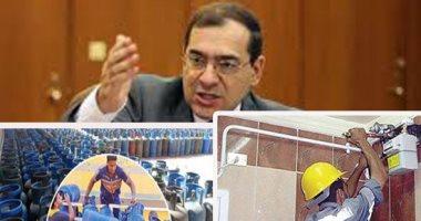 تاون جاس: توصيل الغاز إلى 63.6 ألف وحدة بالقاهرة.. ورفعها لـ64 نهاية العام