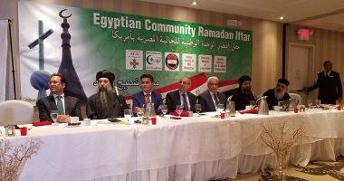 فيديو وصور .. حفل إفطار المنظمات القبطية بأمريكا للجالية المصرية