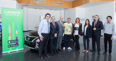 """""""كريم"""" تطلق برنامجًا لشراء وتملك السيارات لكابتن الشركة بالتعاون مع """"بلس"""""""
