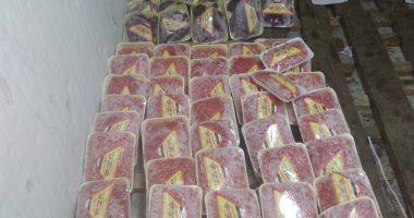 ضبط 280 كيلو جرام من اللحوم المستوردة الفاسدة فى حملة تموينية بدمياط