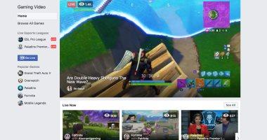 فيس بوك تكشف عن منصة Fb.gg لبث فيديوهات الألعاب الإلكترونية