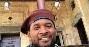 """النجم العالمى """"آشر"""" ينشر صورة جديدة من زيارته لمصر عبر إنستجرام"""