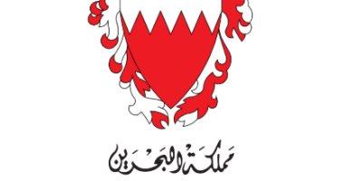 الديوان الملكى البحرينى ينعى وفاة الشيخة هالة بنت دعيج آل خليفة