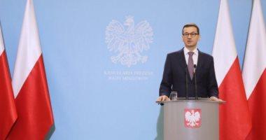 بولندا تعيد فتح مراكز التسوق والمعارض وتستأنف الدراسة لبعض الصفوف