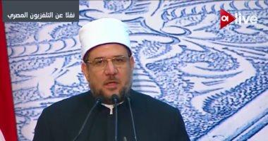 وزارة الأوقاف:  فرش 80 مسجدًا بشمال سيناء عقب عطلة عيد الفطر
