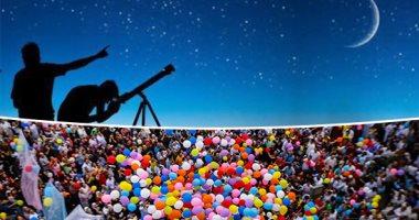 اليوم.. دار الافتاء تستطلع هلال شهر شوال وتحديد أول أيام عيد الفطر