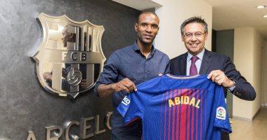 أخبار برشلونة اليوم عن السر فى تعيين أبيدال مديراً رياضياً للبلوجرانا
