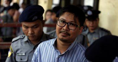 """محكمة فى ميانمار ترفض طعن صحفيى """"رويترز"""" على الحكم بسجنهما 7 سنوات"""