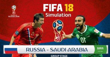 التشكيل الرسمى لمباراة السعودية وروسيا فى افتتاح كأس العالم 2018 20180613030326326.jpg