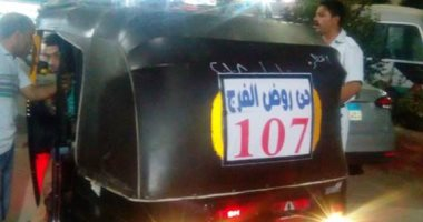 رئيس حى روض الفرج: مصادرة التوك توك غير المرقم بعد العيد
