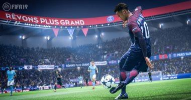6 مزايا عليك تجربتها بلعبة FIFA 19.. وضع خطط مسبقة الأبرز