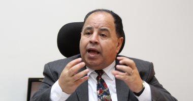 وزير المالية الجديد: استمرار جهود ترشيد الإنفاق وزيادة الإيرادات