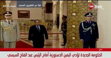 بث مباشر.. الحكومة تؤدى اليمين أمام الرئيس السيسى