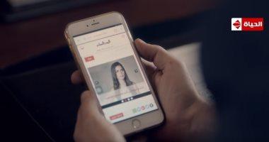 """فراس سعيد يتابع خبر انتحار رانيا منصور على موقع """"اليوم السابع"""" فى ضد مجهول"""