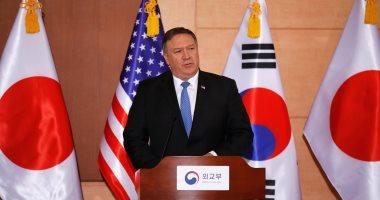 بومبيو: زعيم كوريا الشمالية تفهم ضرورة نزع السلاح النووى سريعا