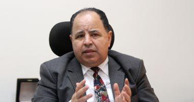 """وزير المالية لـ""""اليوم السابع"""":استكمال الإصلاح ودعم النمو والتشغيل أولوياتى"""