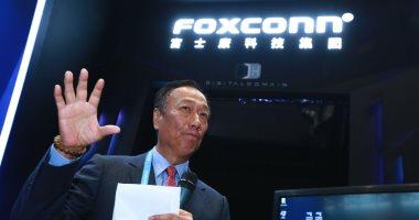 بعد 45 عاما من العمل بها .. مؤسس فوكسكون يتخلى عن منصبه