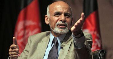 الرئيس الأفغانى يدعو طالبان لنبذ العنف وقبول مطالب الحكومة والشعب