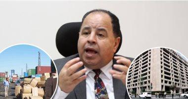 صندوق النقد الدولى: قرار تعديل سعر الدولار الجمركى يفيد الاقتصاد المصرى