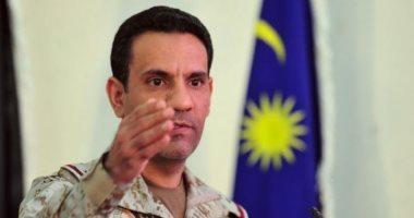 التحالف العربى يعلن تدمير طائرة مسيرة حوثية تحمل متفجرات بالأجواء اليمنية