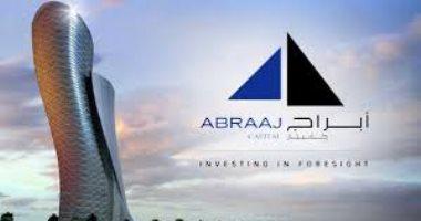 دبى تفرض أكبر غرامة مالية فى تاريخها ضد شركة أبراج بـ 1.1 مليار درهم