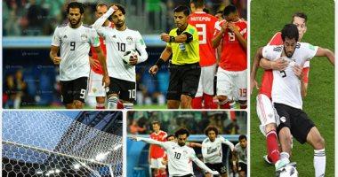 صور 20 لقطة مباراة مصر وروسيا الروس أول الفرق المتأهلة لدور