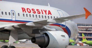 شركة الطيران الوطنية الروسية تعلق بعض الرحلات إلى الصين
