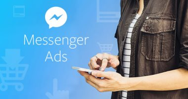 فيس بوك تبدأ طرح إعلانات الفيديو التلقائية داخل تطبيق ماسنجر