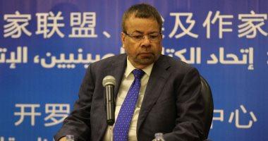 اتحاد الكتاب العرب يحتفى بمرور 150 عاما على ميلاد أمير الشعراء