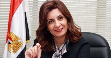 اخبار اليوم – وزيرة الهجرة تشهد 6 ورش عمل بأول منتدى للمصريين فى الخارج