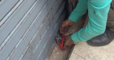 غلق معمل تحاليل وعيادة طبية غير مرخصين فى أسيوط خلال حملة رقابية