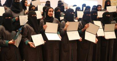 صور.. حفل تخريج مفتشات مروريات سعوديات استعدادا لسريان قرار قيادة المرأة