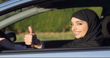 500 امرأة بالسعودية تتسلمن رخص القيادة